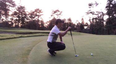 ゴルフ|プリショットルーティンを取り入れてショットの成功率を増す方法
