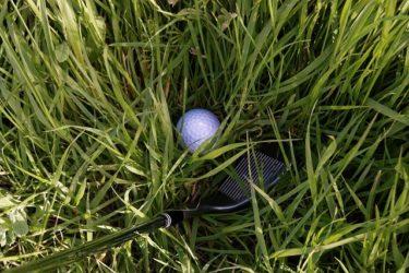 ラフにボールが埋まって自分のボールかわからない時のゴルフルール。