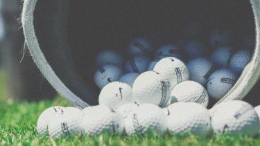 ゴルフ初心者が早く上達するオススメな練習量はどのくらい?