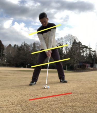 左足上がりの傾斜の打ち方。構え方から打ち方までコツ教えます。