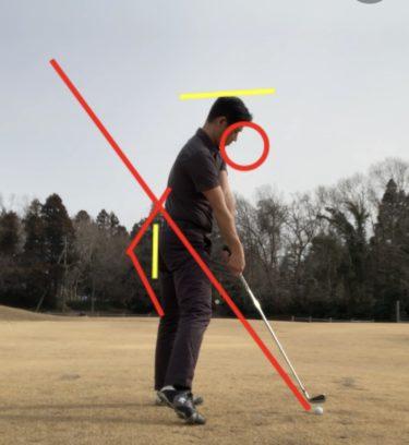 【まとめ】ゴルフ トップボールが出る3つの原因と直し方