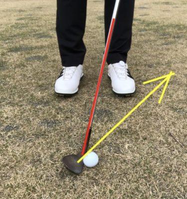 アプローチの練習は球の高さを揃えることを意識する。