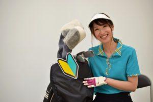女性のゴルフクラブ